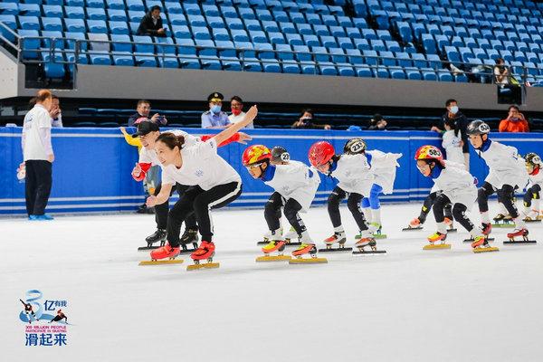 """中国滑冰协会正式启动""""三亿有我・滑起来""""主题活动及系列公益活动--文旅・体育--人民网"""