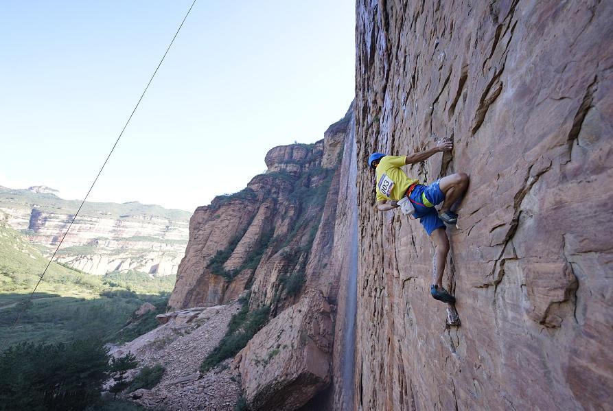 2021中国攀岩自然岩壁系列赛(长治黎城站)结束