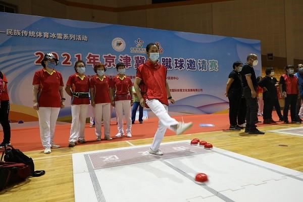 2021年京津冀冰蹴球邀请赛成功举办
