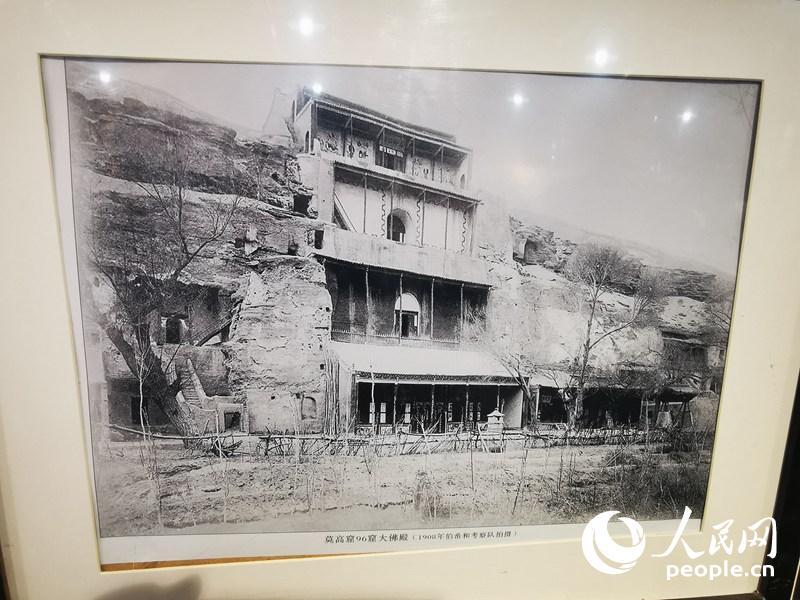 """在""""百年敦煌""""展出的老照片。人民网记者 赵光霞摄"""