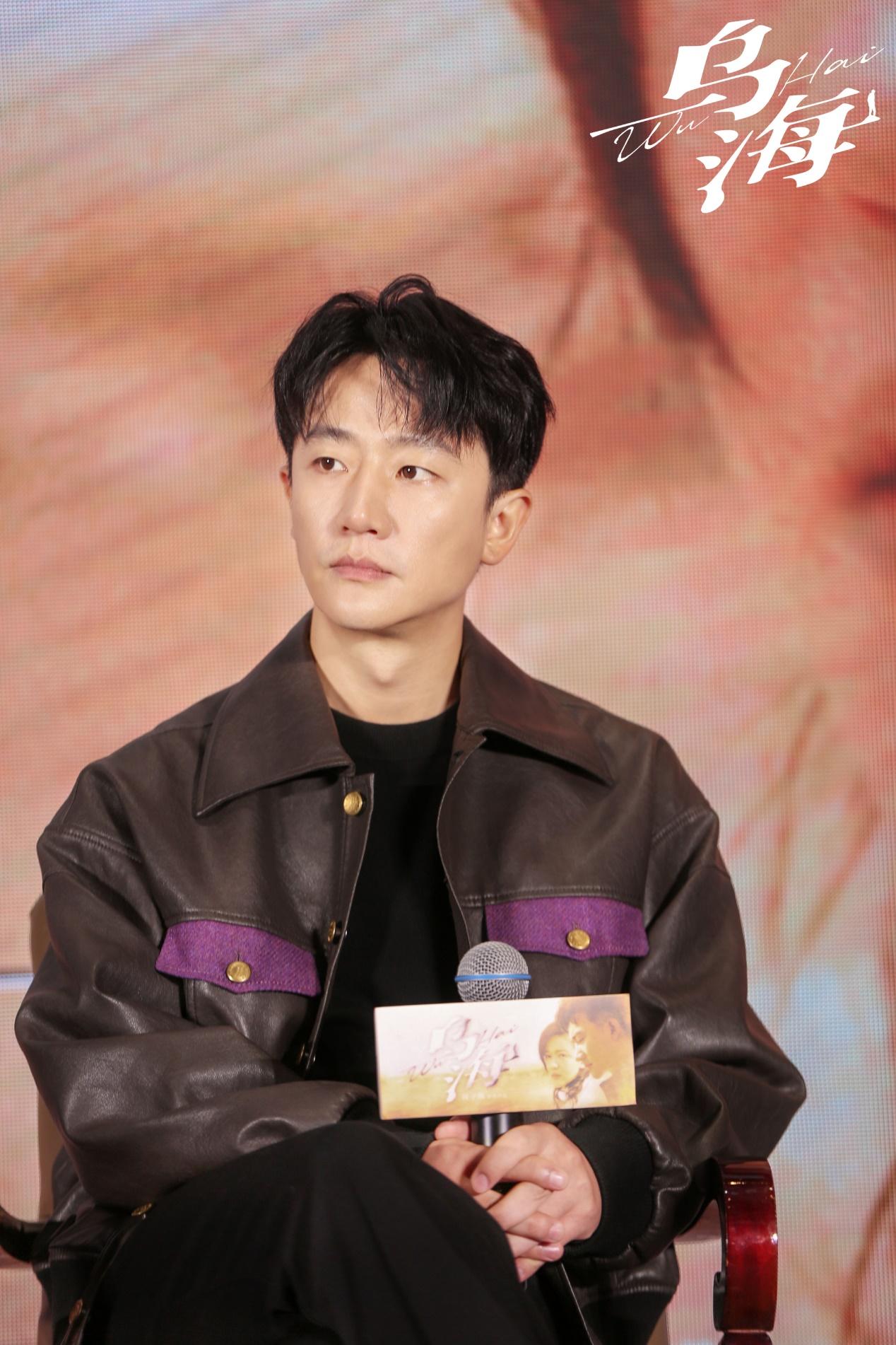 《乌海》10月29日上映 黄轩讲述幕后故事
