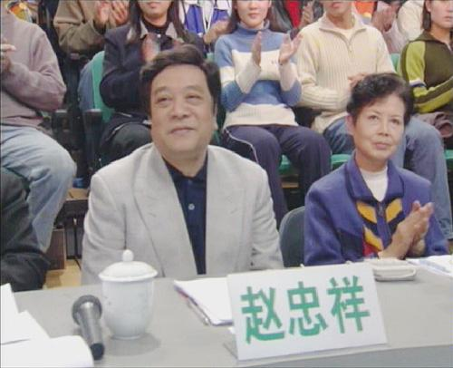 第3届cctv主持人大赛评委――赵忠祥