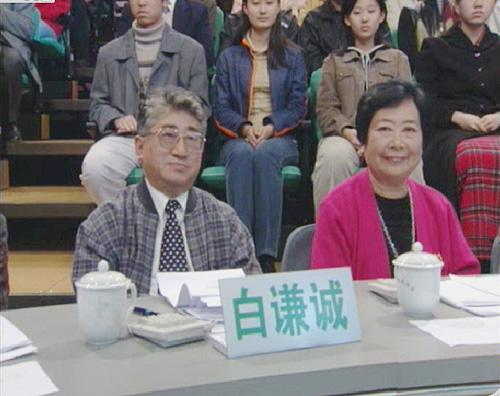 第3届cctv主持人大赛评委──白谦诚