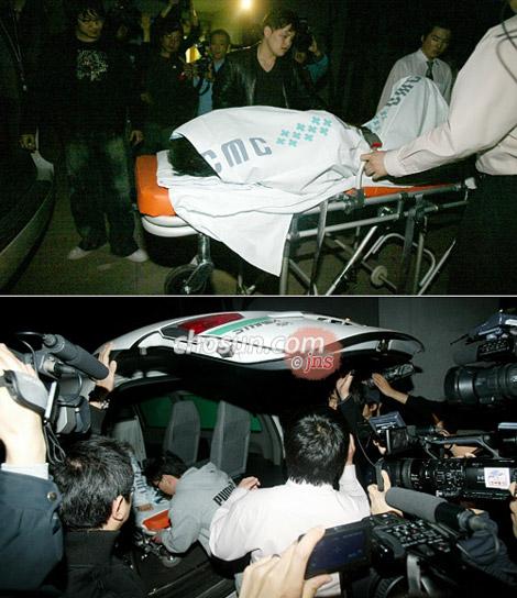 Super Junior Car Accident Fanfiction