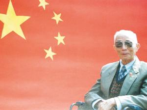 歌唱祖国 曲作者 著名音乐家王莘同志病逝