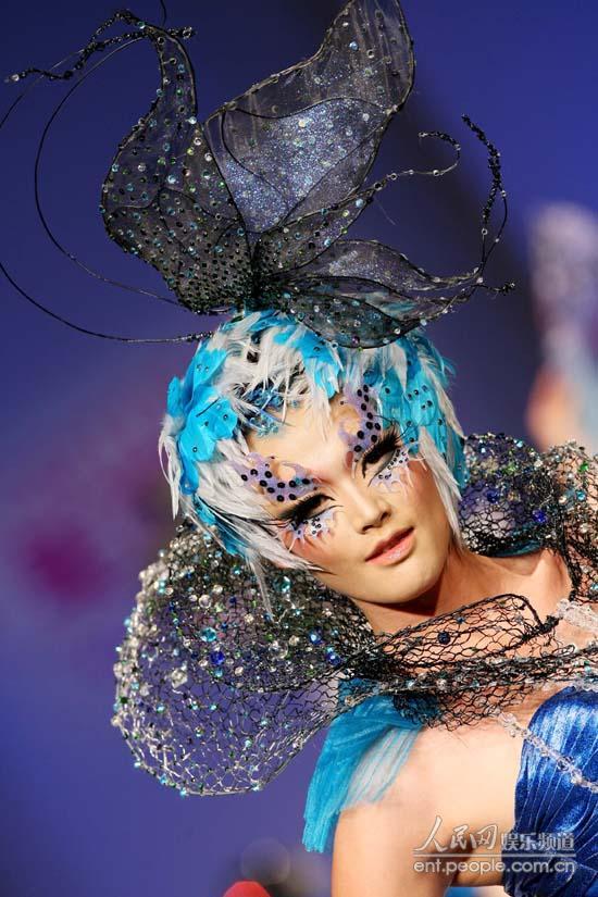 2007中国国际时装周彩妆造型设计大赛总决赛 (3)