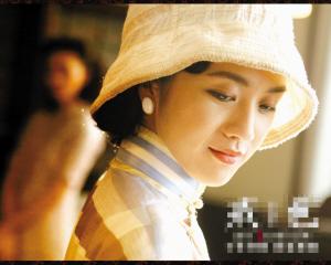 电影《色,戒》剧照-电视版 色,戒 四川造 与张爱玲李安都没关系