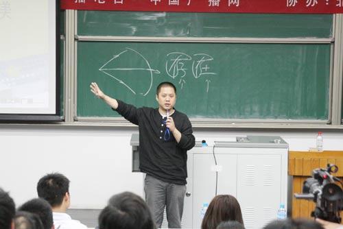 主持人梁冬北大讲座 见证中国传统文化之美
