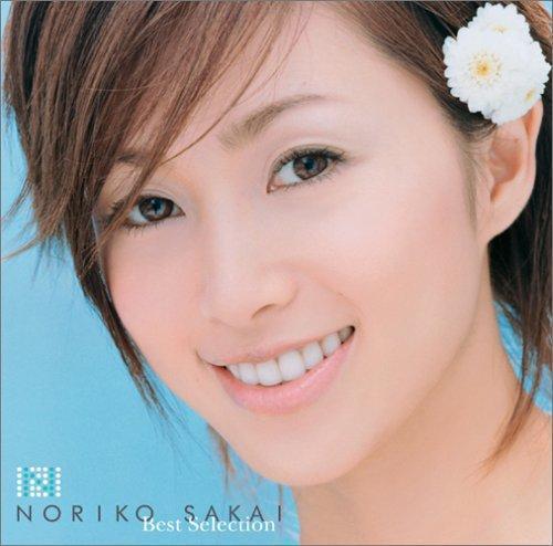 日本女星酒井法子个人资料--娱乐--人民网