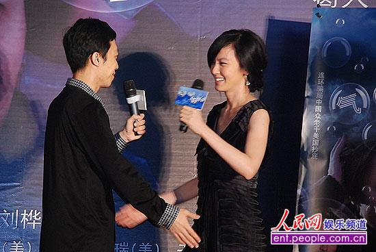 李菁左主动提出要拥抱美女林熙蕾