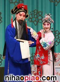 资讯:京剧《游龙戏凤》