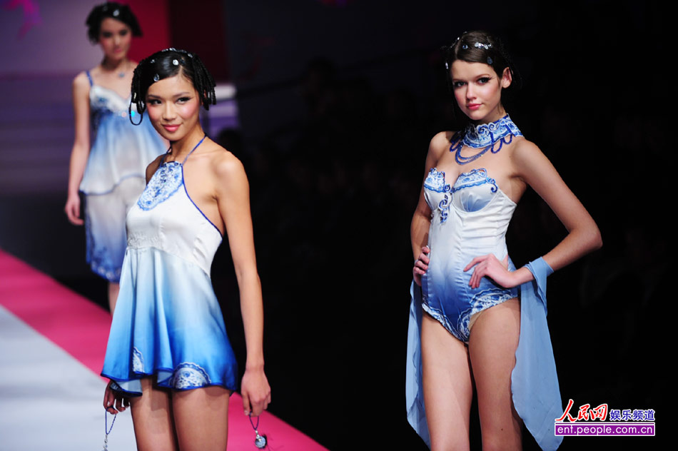 这场由中国服装设计师协会携手欧迪芬国际集团共同打造的中国内衣行