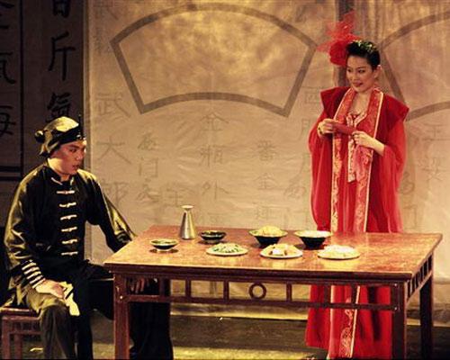 话剧《金瓶外传》潘金莲告状讨说法