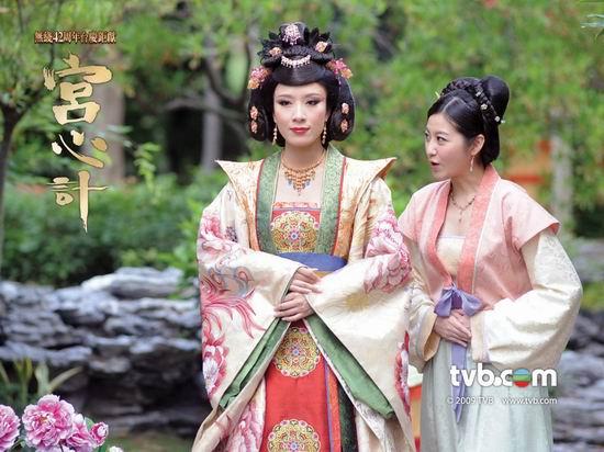 资料图片:TVB电视剧《宫心计》精美剧照 (5)