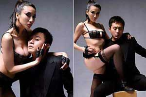 刘烨《爱出色》激吻照曝光 被女色折磨尺度大