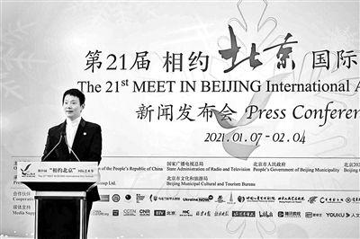 """""""相约北京""""国际艺术节看这42场好戏"""
