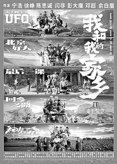 2020年中国电影:主流故事传递中国精神