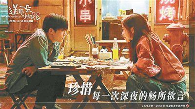 """导演韩延:活着不易,所以需要""""小红花""""鼓励"""