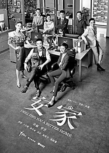 2020年中国电视剧:时代精神的多维表达