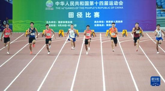 """历史的回声 健康的脚步――建设体育强国的""""中国答卷"""""""